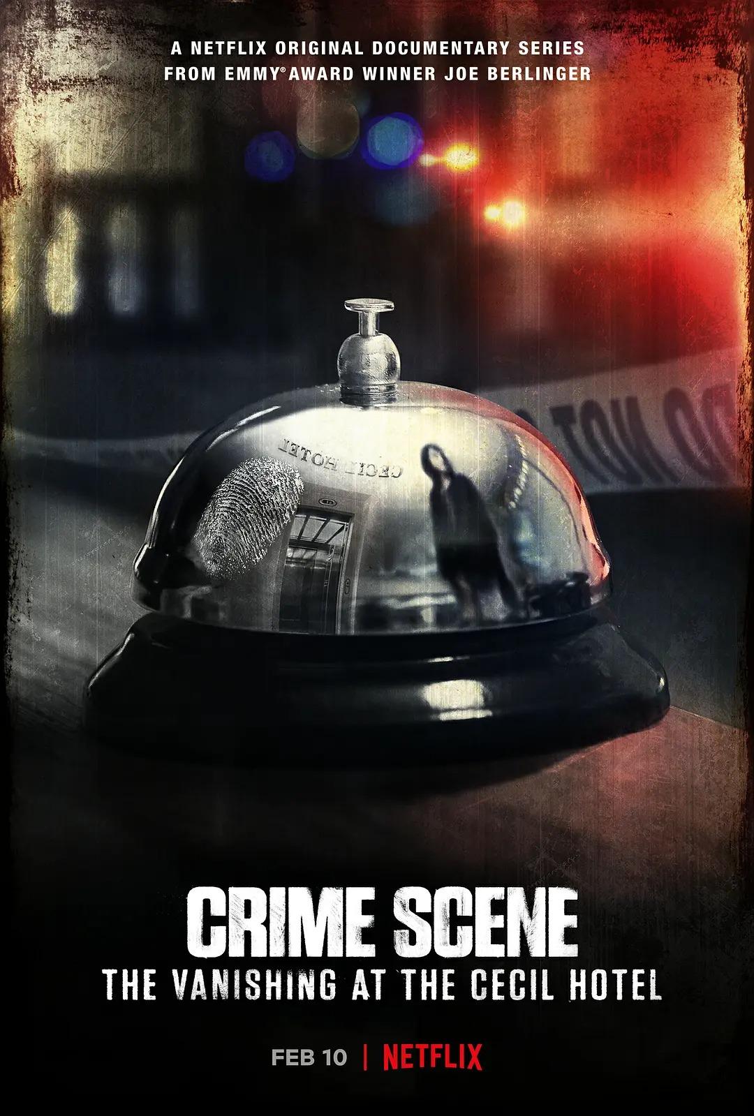 03netflix紀錄片犯罪現場:賽西爾酒店失蹤事件