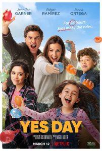 有求必應日影評:是一部溫馨的家庭電影,每個孩子都希望父母對所有事情說04