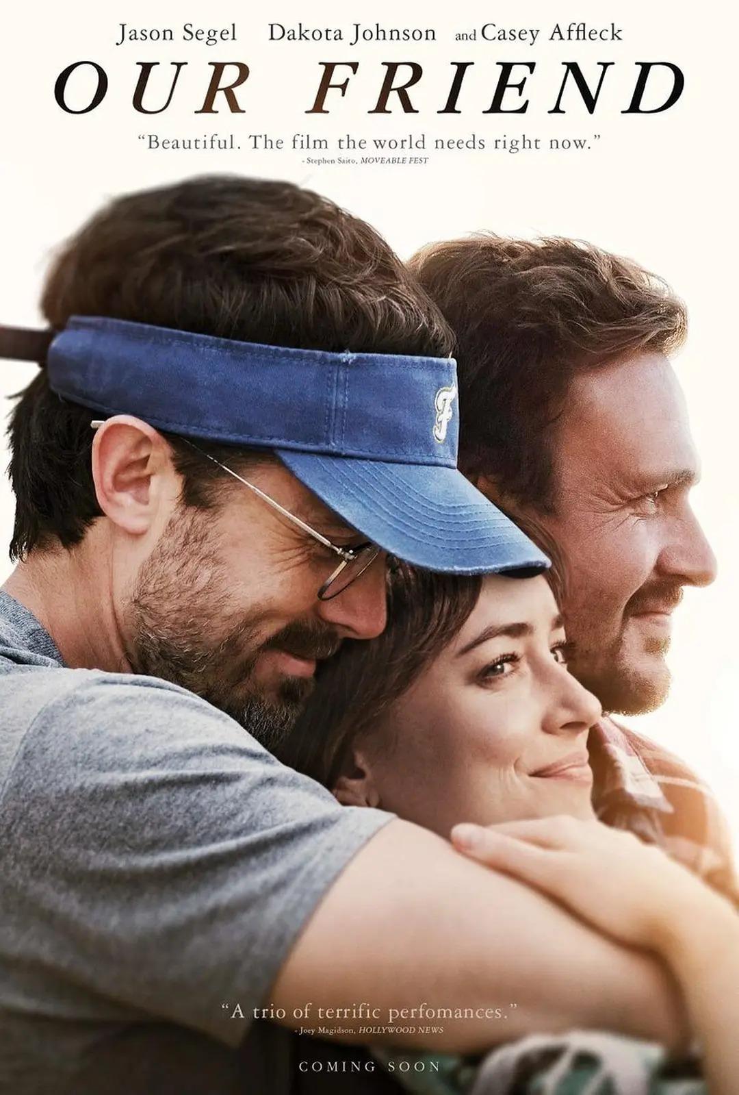 電影《悲傷路上還有友你 我們的朋友 our friend》影評 一部俘獲我心的獨特電影04