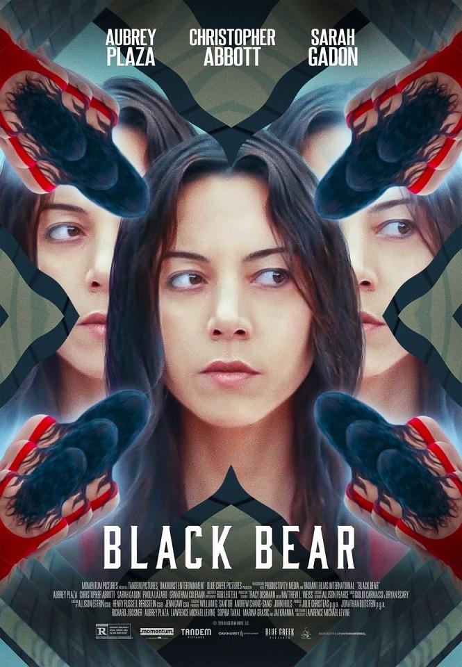 《心有猛獸 black bear》影評 黑暗、堅毅、懸疑、神秘和藝術感是描述這部電影的最佳詞彙03