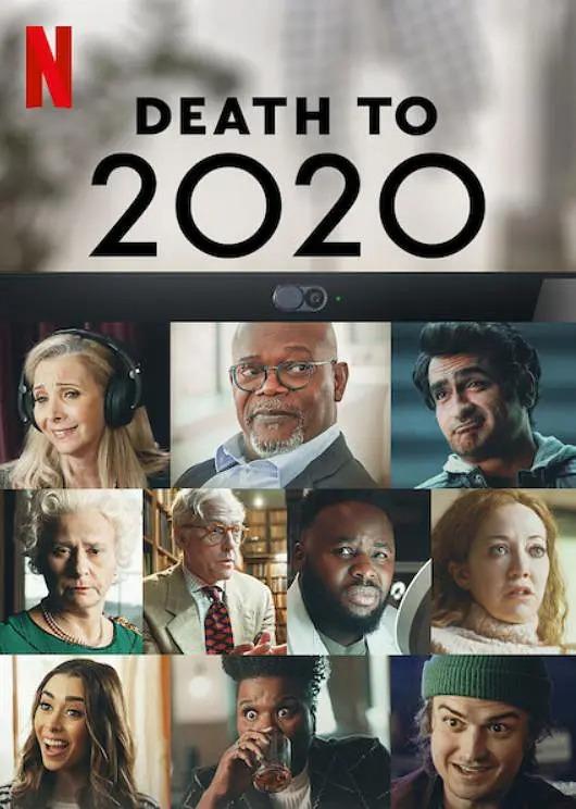 《再也不見2020 死於2020》影評 以偽紀錄片的形式,諷刺糟糕的2020年