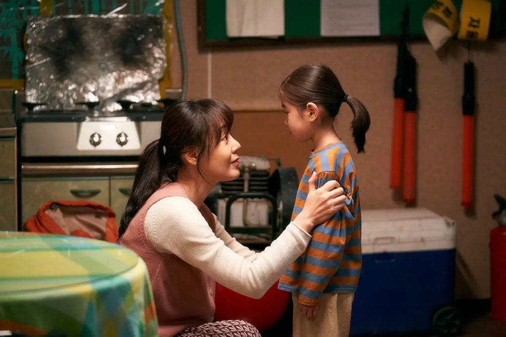 韓國電影《無價之保 擔保》影評 牽動人心 一部催淚彈電影 01