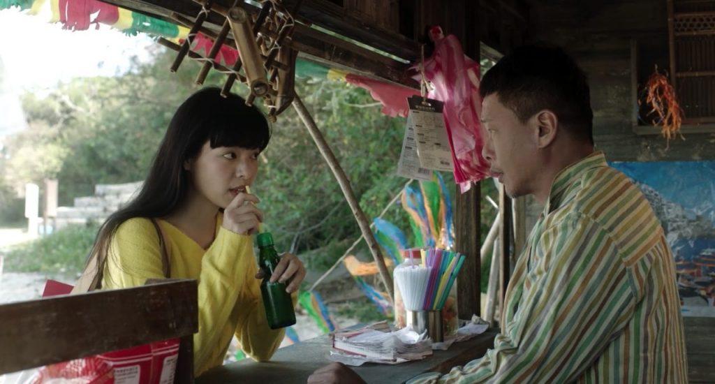 《愛麗絲旅館》影評 東亞版的五十度灰,展現了一種超越現實的愛 02