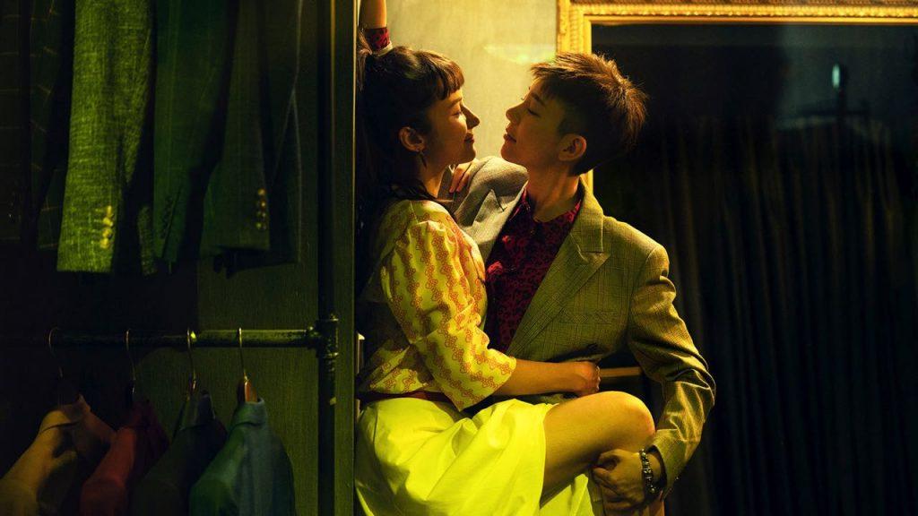 臺灣電影《揭大歡喜 as we like it》影評 顛覆了傳統的戲劇的性別,批判了莎士比亞劇作對女性的排斥 02
