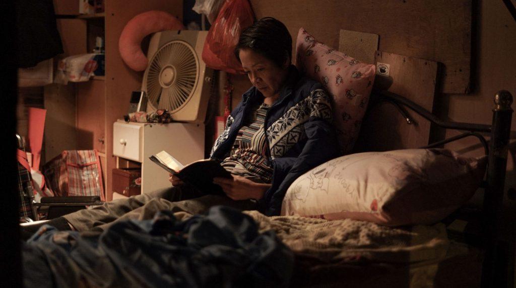 《濁水漂流》影評 探索了香港無家可歸者的黑暗和壓抑的生活 03