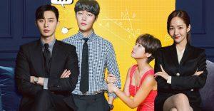霸道總裁韓劇推薦 10部關於與霸道總裁墜入愛河的韓劇
