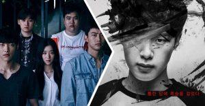 近期十部好看的驚悚韓劇推荐,每部都會讓你欲罷不能