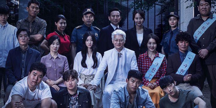 近期十部好看的驚悚韓劇推荐,每部都會讓你欲罷不能 01