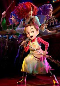 影評《安雅與魔女 阿雅與魔女》 一部適合家庭觀看的日本動畫電影