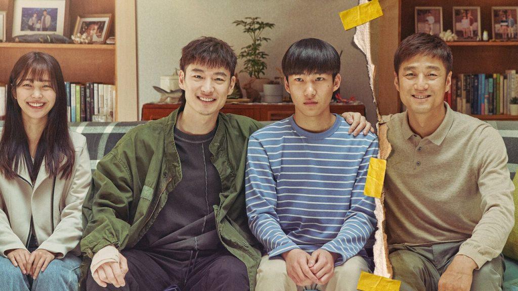 netflix韓劇《我是遺物整理師》影評 通過整理遺物的故事,突出一系列廣泛的社會問題