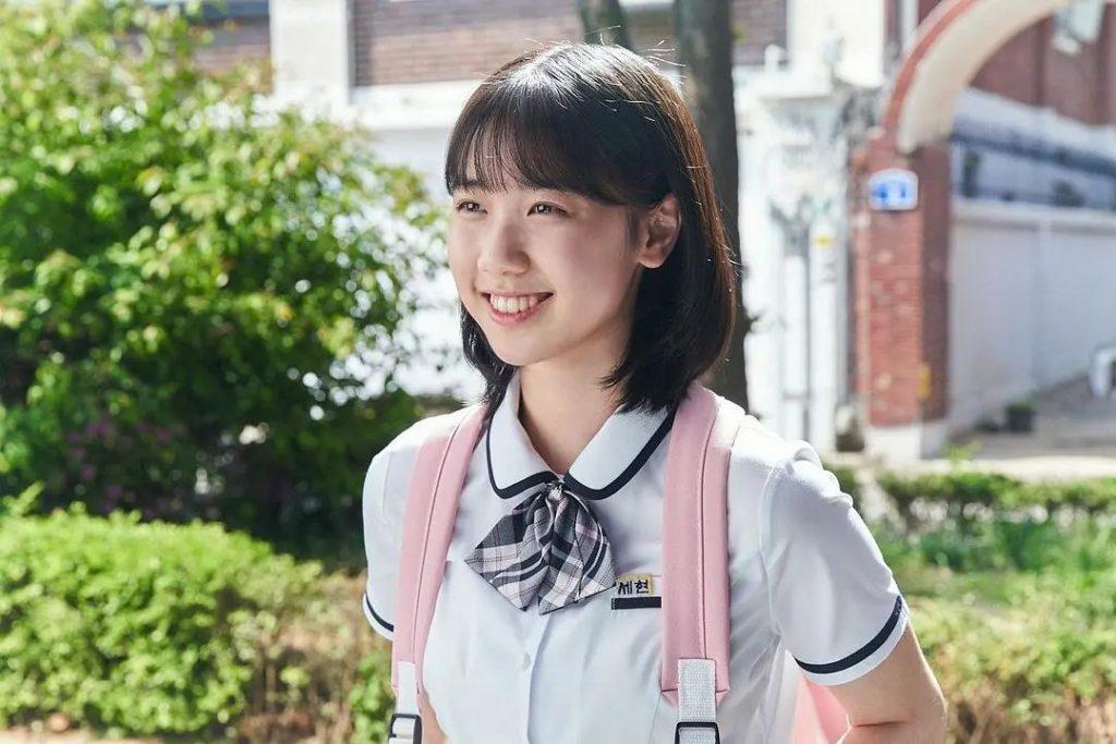 韓劇《我是遺物整理師》第三集劇情解析
