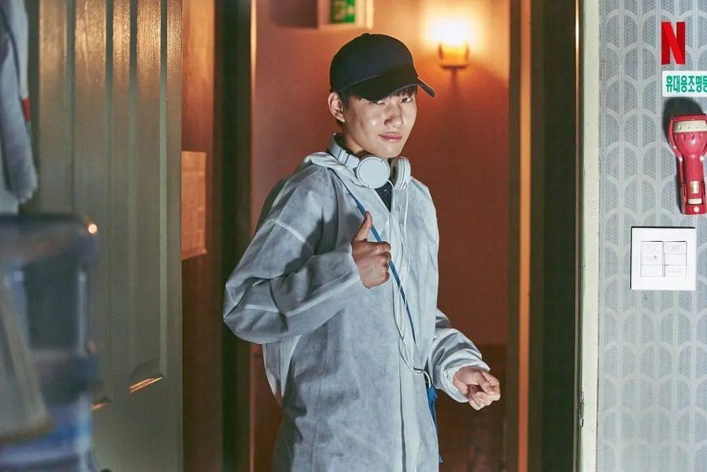 韓劇《我是遺物整理師》第二集劇情解析