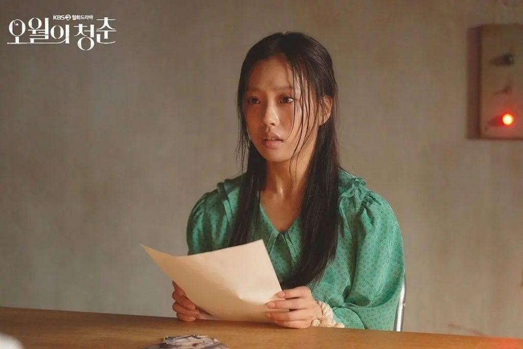 韓劇《五月的青春》第七集劇情:女主被綁