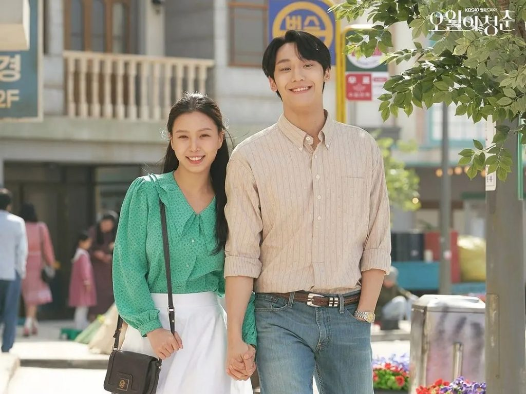 韓劇《五月的青春》第四集劇情:意外牽手成功