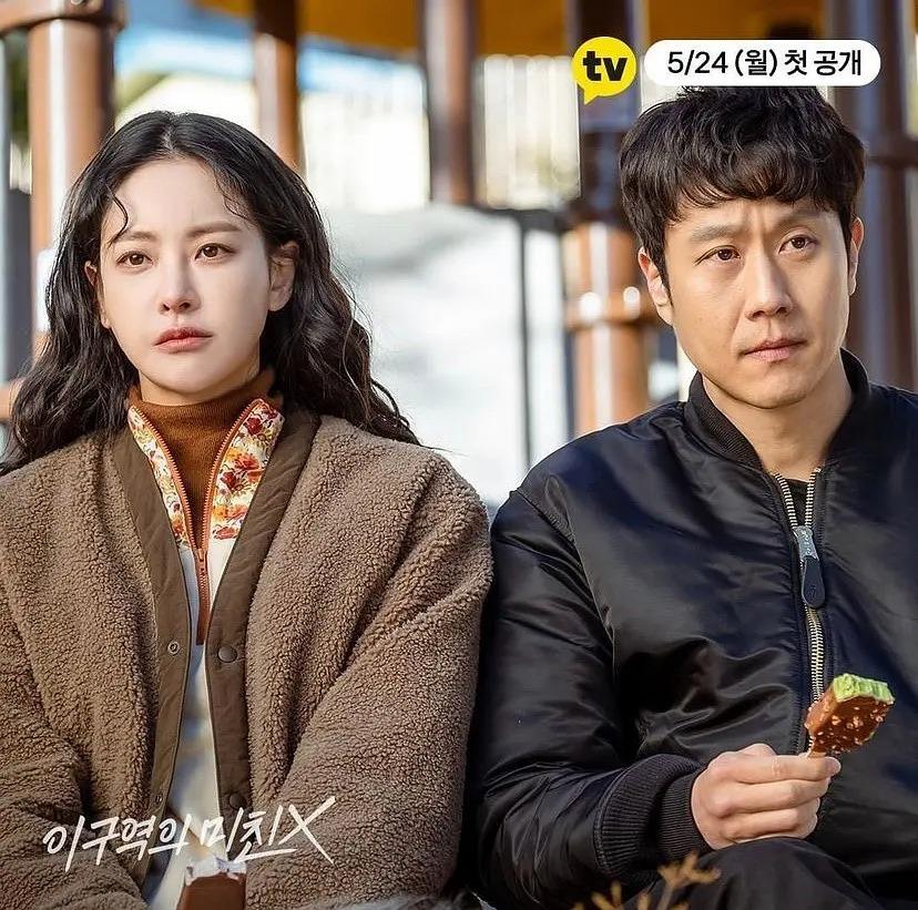 最新韓劇《這區域的瘋子x 不瘋不狂不愛你》結局,第1到12集全劇劇情分析,兩個瘋子間的愛情,太搞笑了02