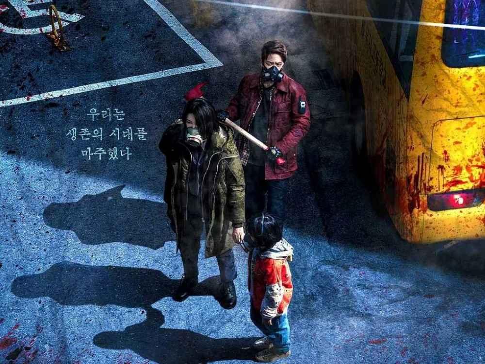 熱門韓劇《黑洞 dark hole 다크홀》大結局第十二集的劇情p