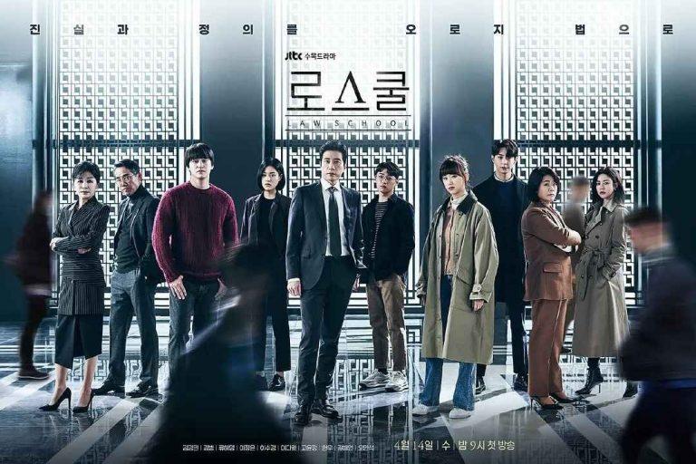 2021年韓劇《法學院 至上之法》大結局、第16集劇情