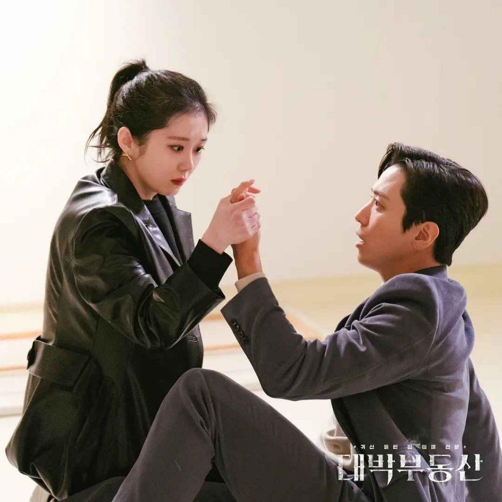 韓劇《大發不動產》大結局、第16集劇情內容1