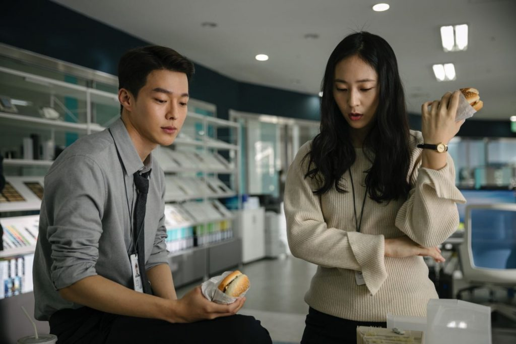 netflix韓國愛情電影《酸酸甜甜愛上你》影評:面對經濟萎靡,許多韓國年輕人放棄了約會、結婚和生育 01