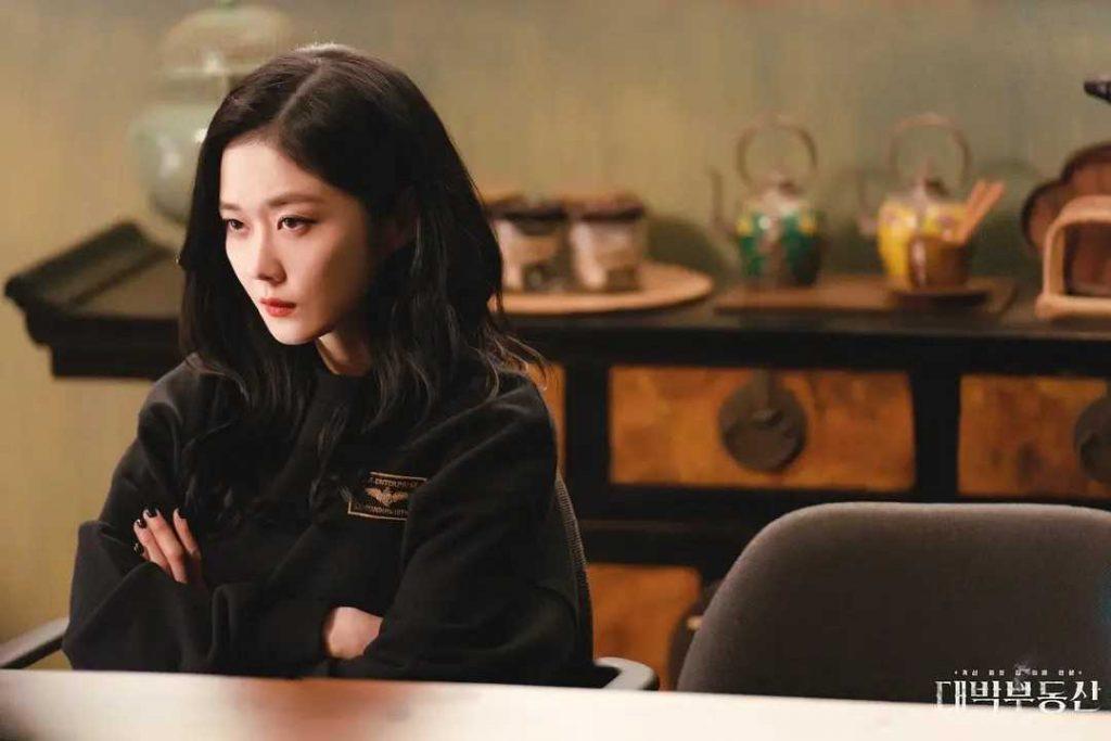 韓劇《大發不動產》劇評、大結局、第16集劇情內容 03