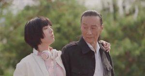影評《殺出個黃昏time》評價:以老年人為主角的香港電影十分罕見,很可贵! 01