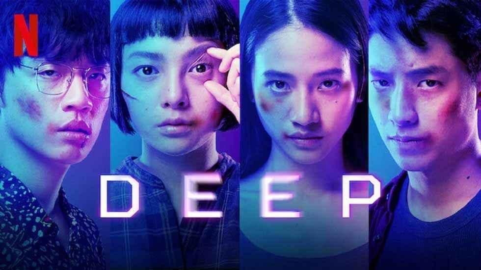netflix《电影 deep安眠实验 影评 》评价 將超出預期,這部泰国電影絕對是一個驚喜 03