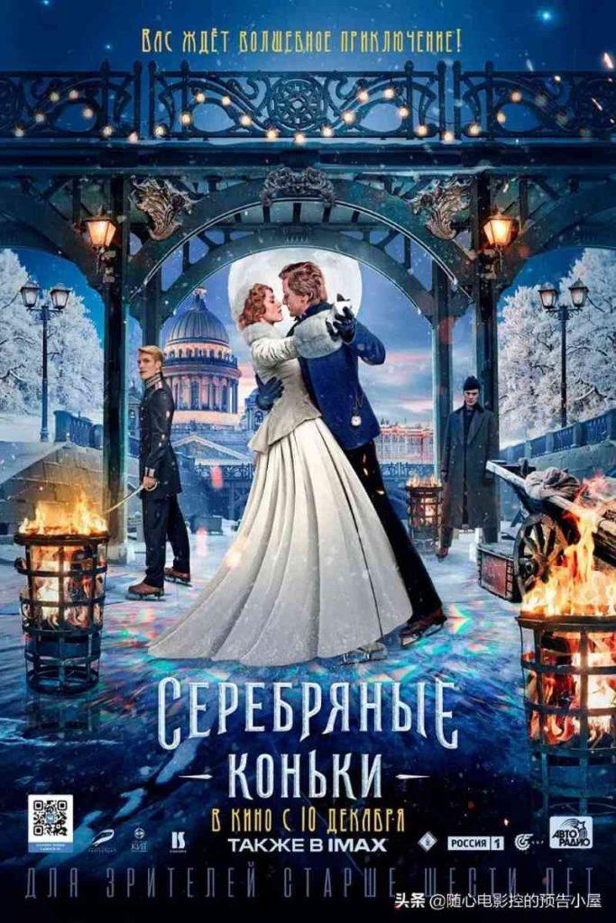 電影《冰上之愛》影評心得:美妙的愛情童話故事,冰上俄羅斯令人歎為觀止!2