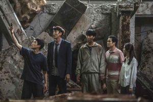 天坑/危樓深淵影評、劇情解說、結局彩蛋線上看 - 韓國電影豆瓣評價