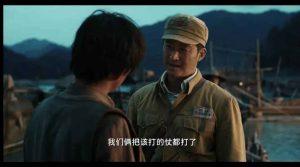 影評《長津湖》劇情結局,揭示戰爭的殘酷,但影片節奏太慢打瞌睡了The Battle at Lake Changjin Review